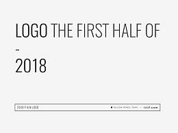 2018上半年logo整理