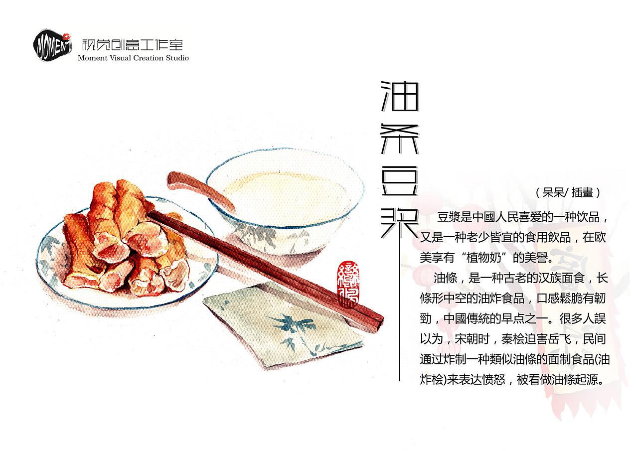 【原创】水彩手绘:西关早茶