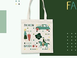 Fashion Green Life