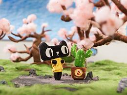 天猫超级品牌日-定格动画-YUWELL鱼跃医疗器械