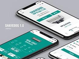 SHAVEDOG小程序设计V1.0