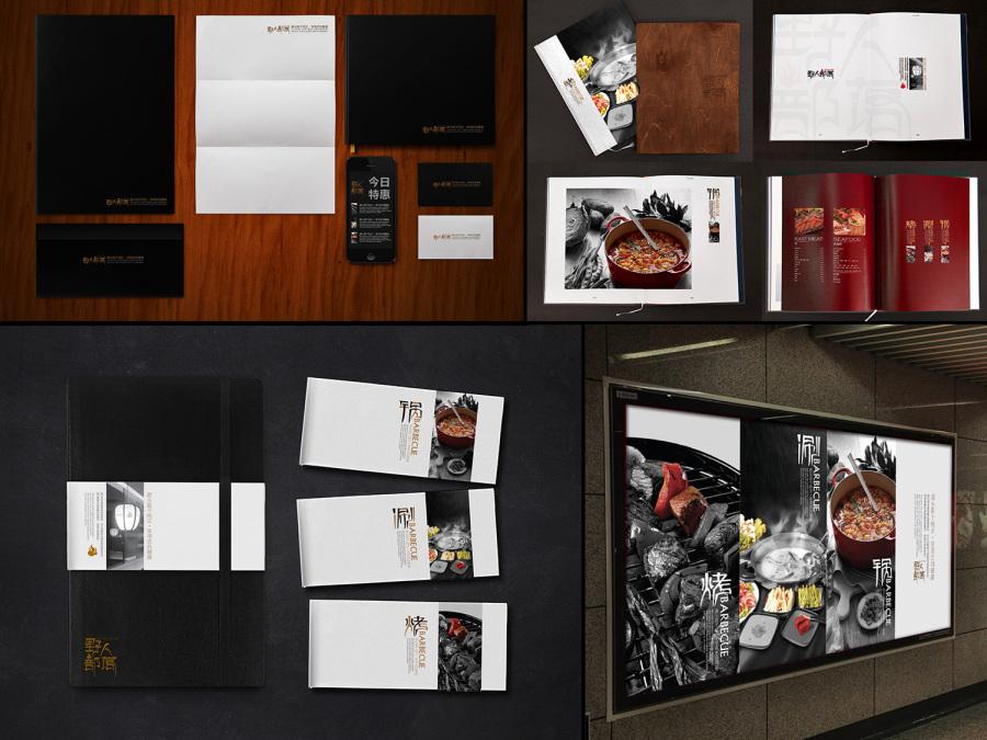 品牌品牌美食v品牌网页餐饮餐饮,画册,宣传单页怎么书做火锅图片