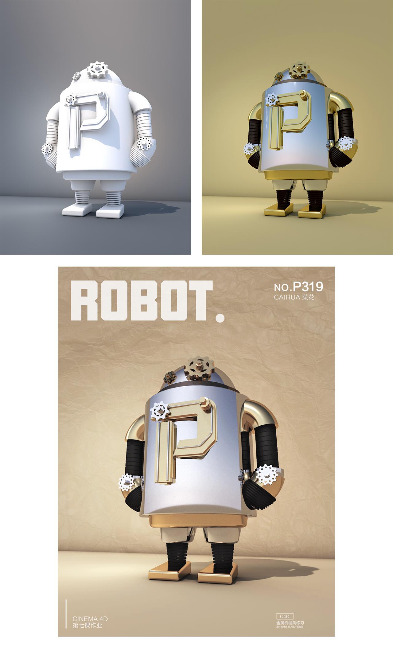 做完发现这个机器人特别像只垃圾桶.