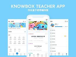 KNOWBOX TEACHER APP REDESIGN