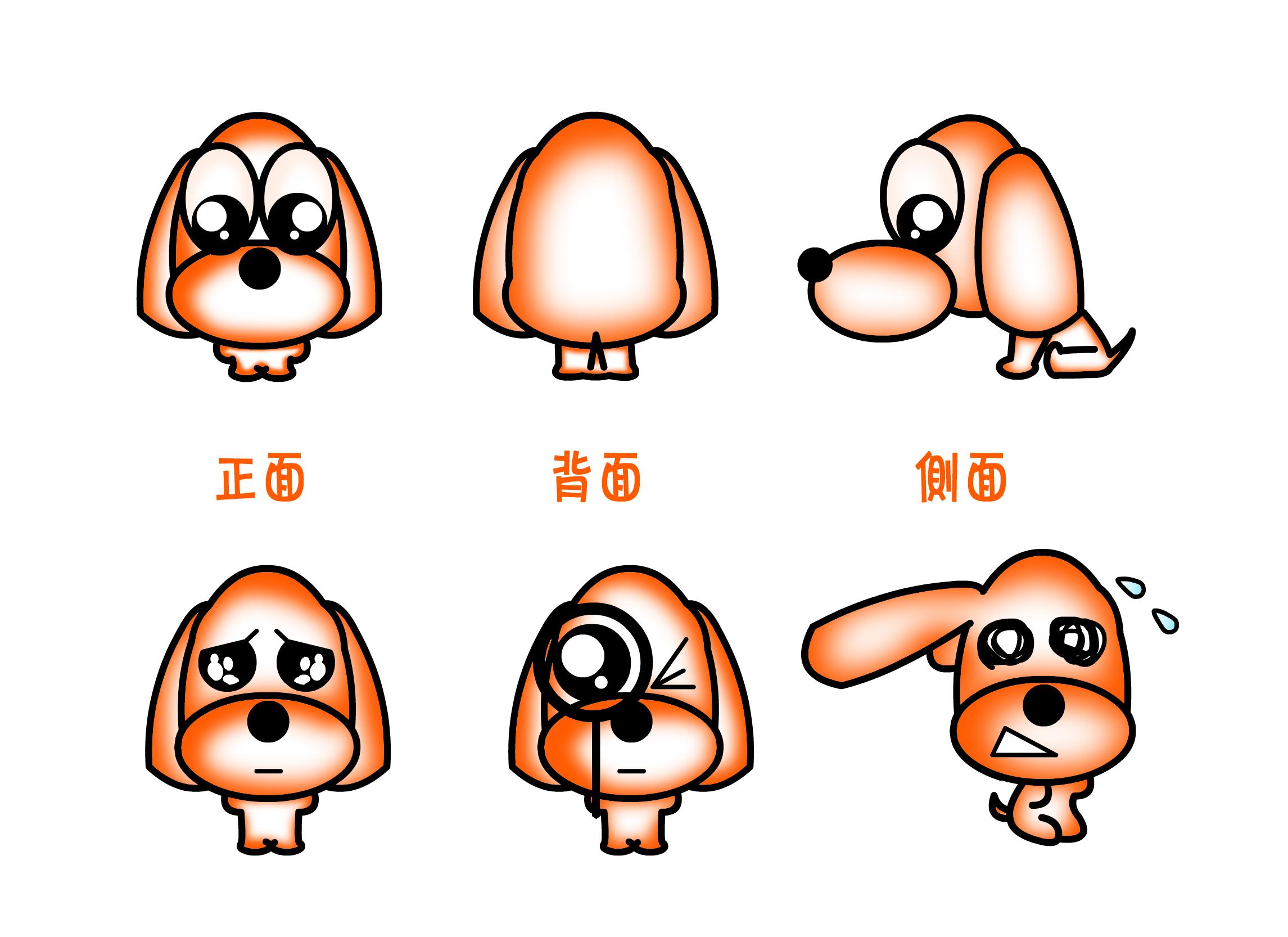 狗简笔画-瘦狗