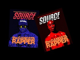 G Rapper