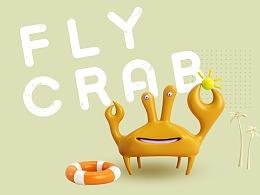 飞蟹旅游电子商务平台