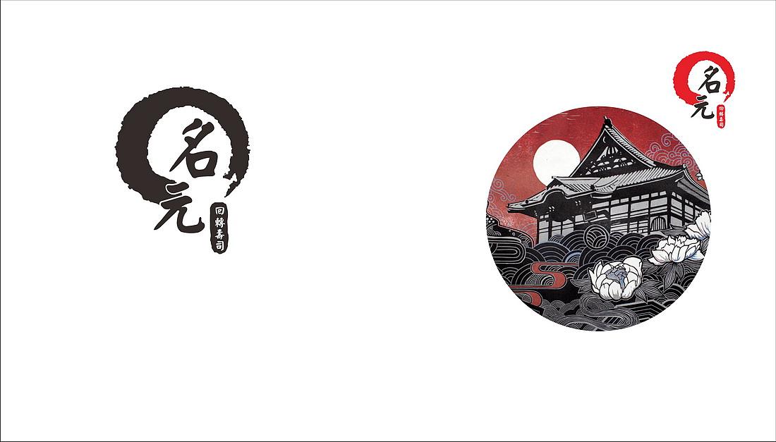日本字_运用了很多日本浮世绘的插画和文字