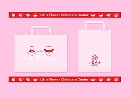 小花玩舍 家庭养育研究中心品牌视觉设计