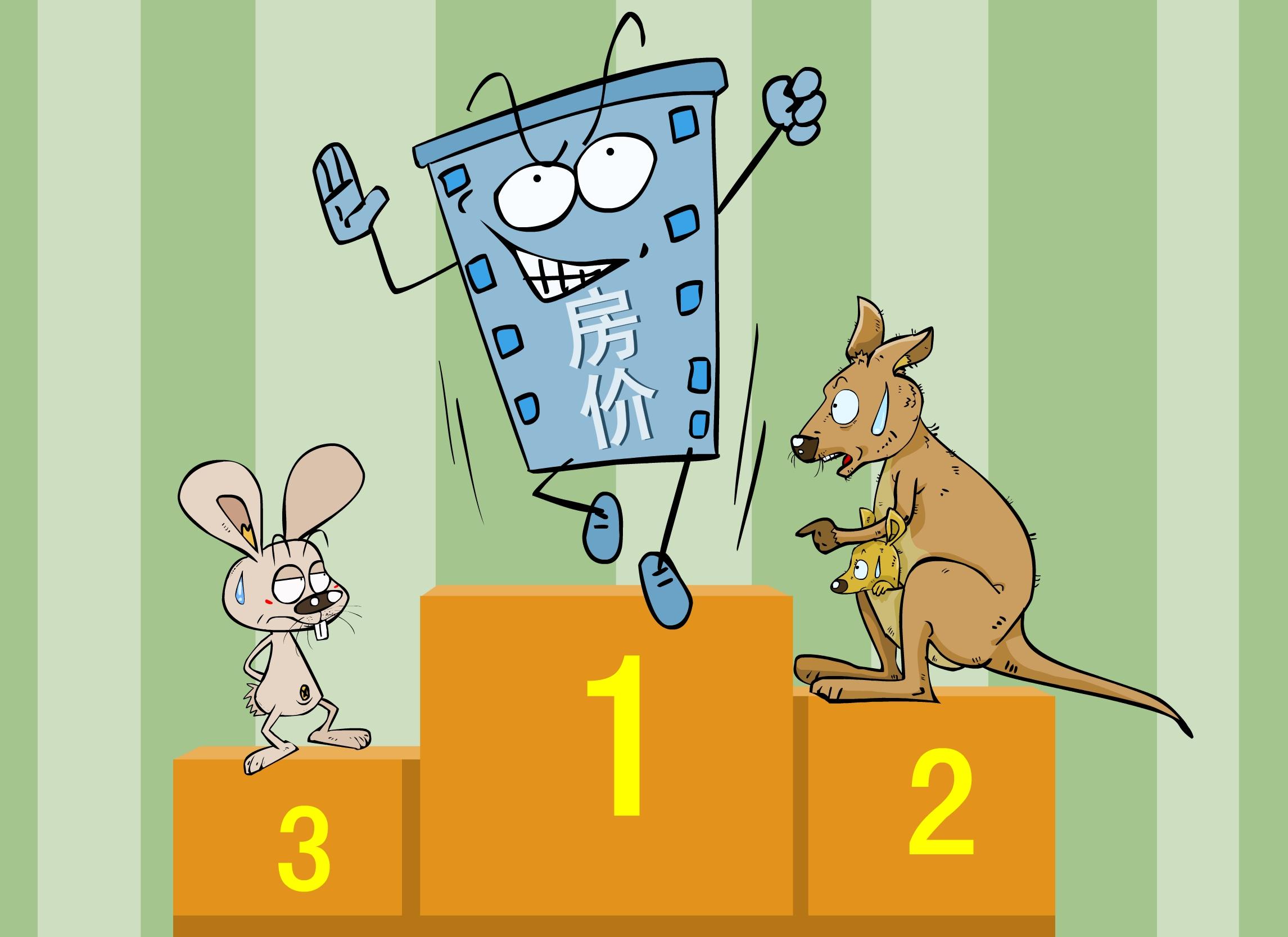 兔匪匪找不同系列18