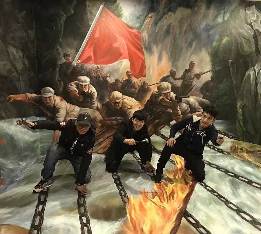 上海党建3d画-红军飞夺泸定桥.