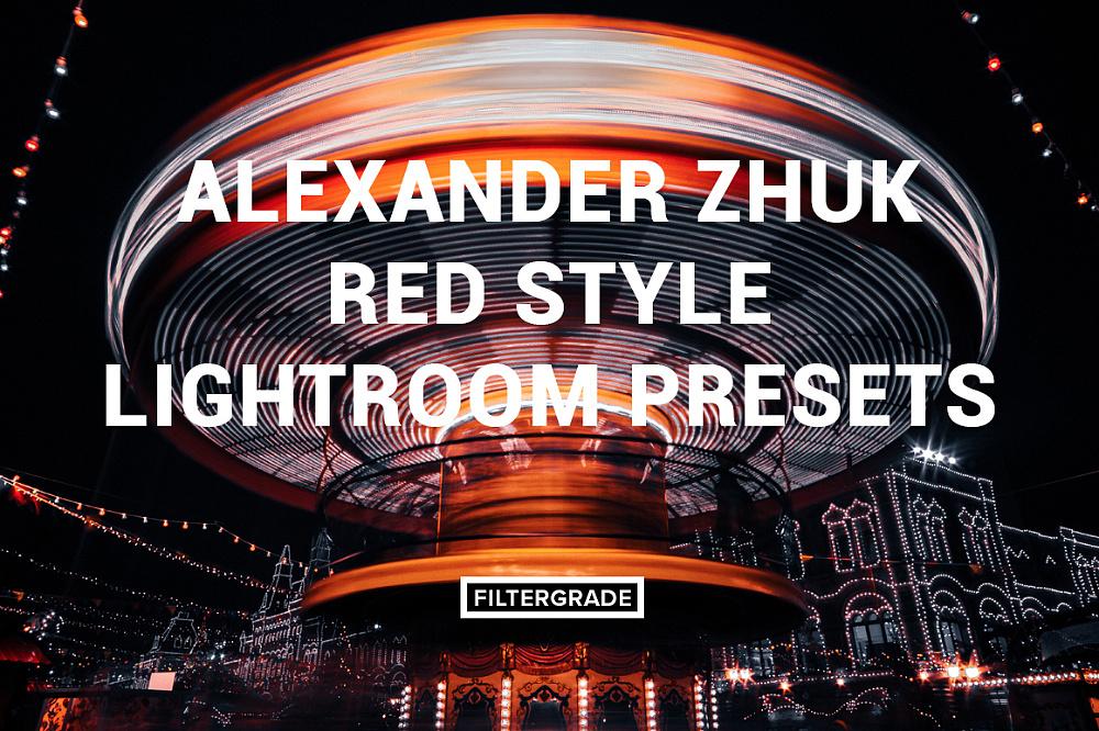 【P281】摄影师Alexander Zhuk城市街道建筑工业风黑金胶片Lightroom预设RED STYLE LIGHTROOM PRESETS