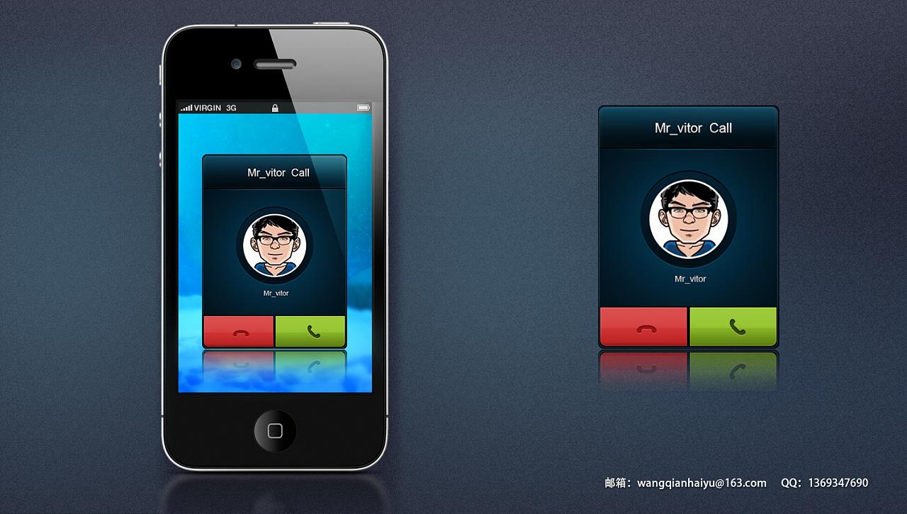 手机来电时会出现这两种画面,一种只有滑动接听,没有滑动挂断,这是