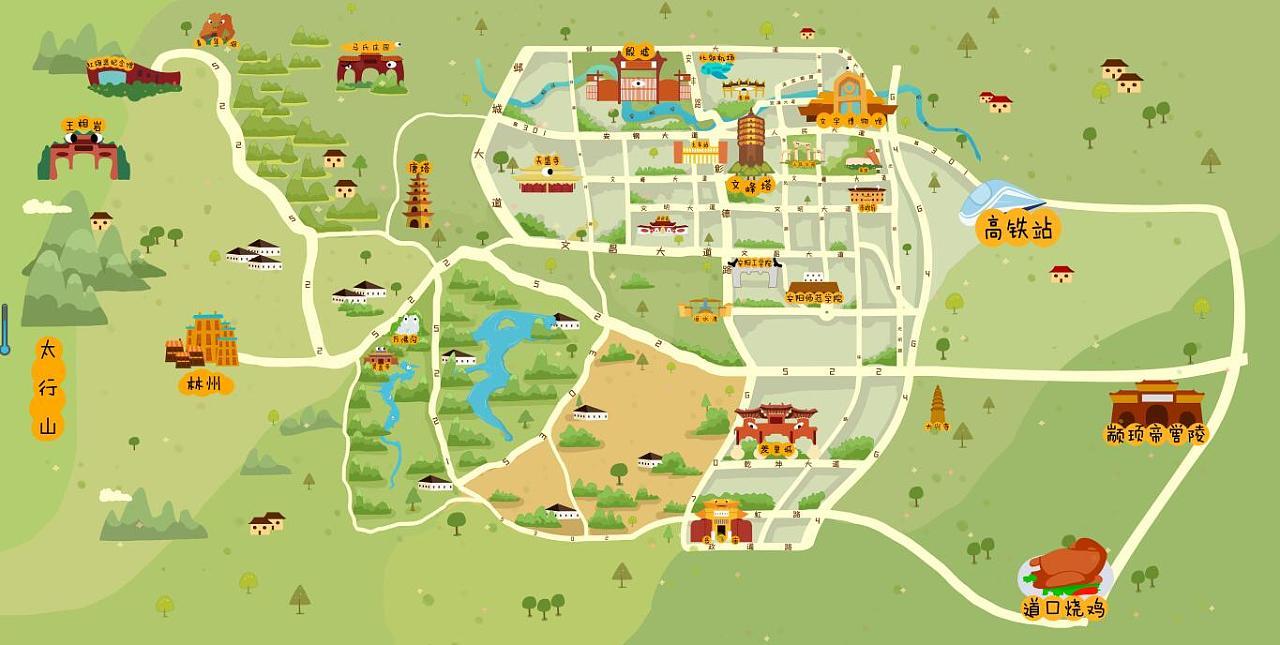 安阳市旅游手绘地图