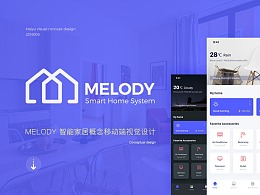 Melody Smart Home 智能家居