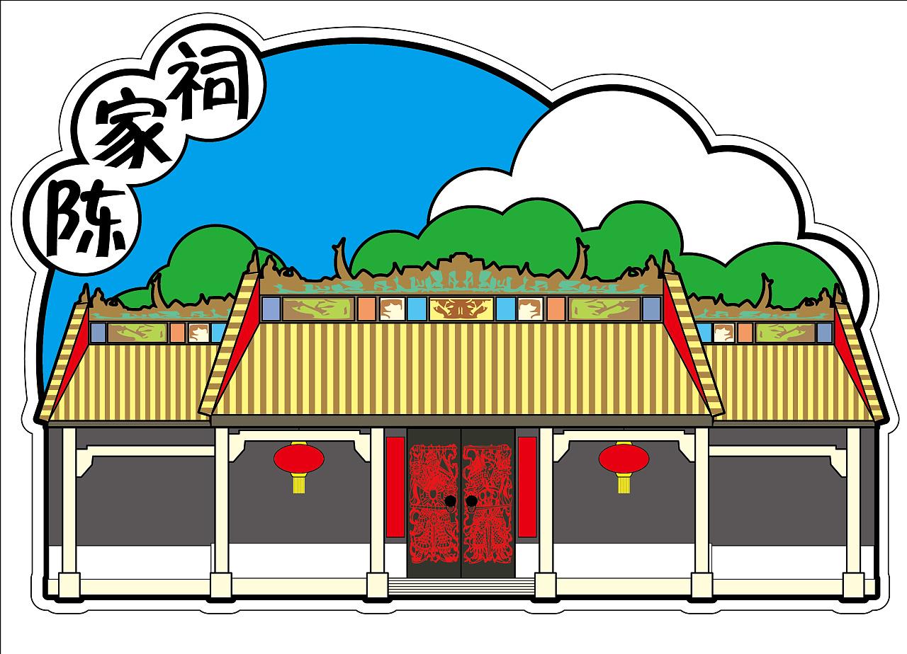 印象广州明信片