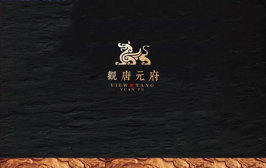 新中式 地产 vi|标志|平面|anydark川 - 原创设计作品图片