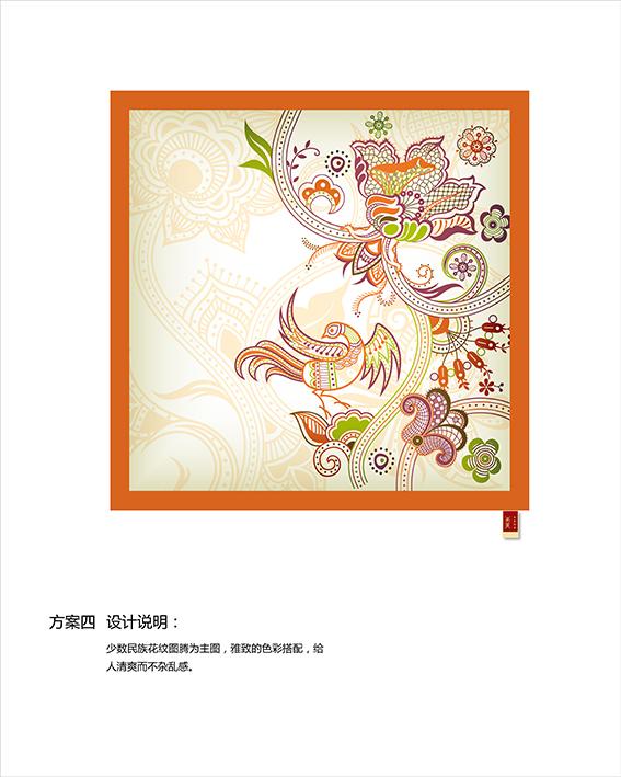 大美黔菜——方巾设计|品牌|平面|晶兴雨 - 原创设计图片