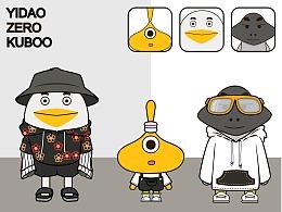 KUBOO的IP形象设计