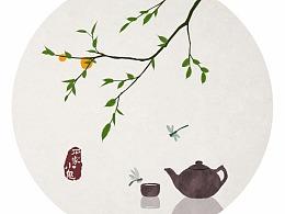 水墨中国风插画——竹间系列·春茶