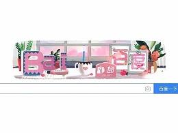 《百度doodle之一》——MG动画——安戈力影视