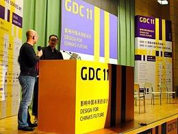 GDC 2011