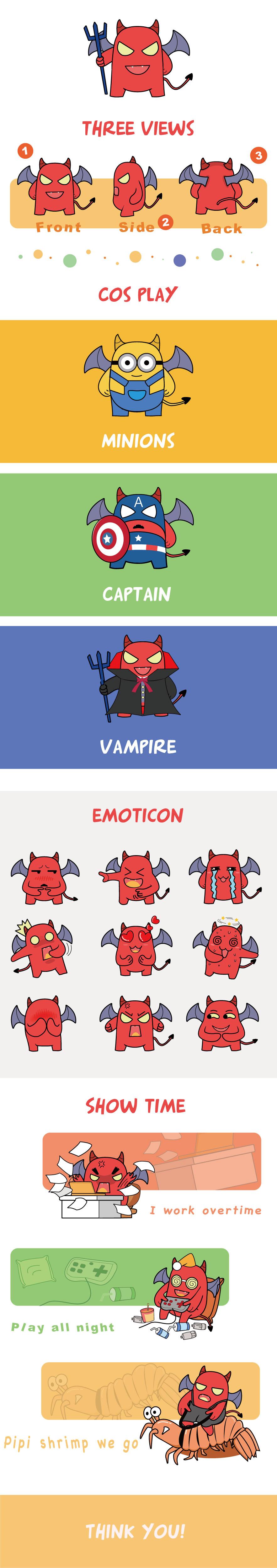 小恶魔表情