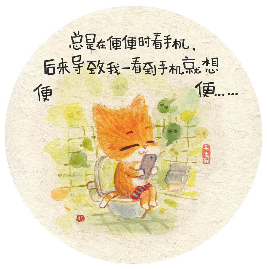 查看《近期的毛毛猫漫画作品》原图,原图尺寸:2556x2571