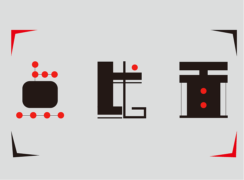 点线面字体设计图片
