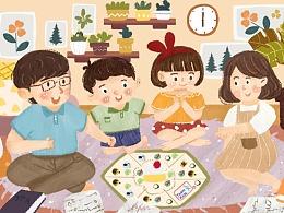 家庭聚会系列插画作品集