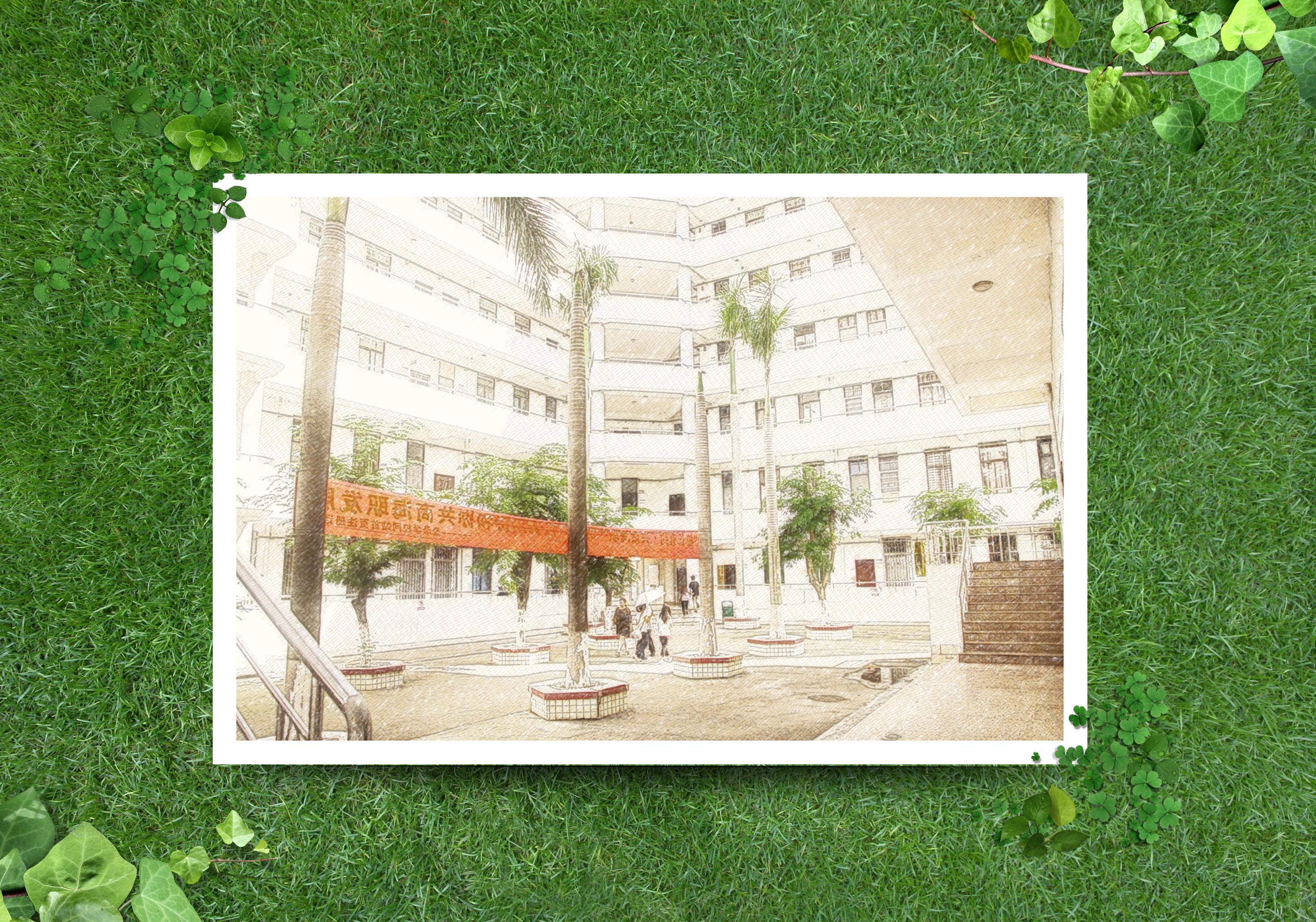 校园明信片