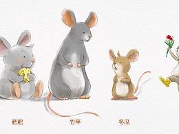 画了四只小老鼠,参考了很多资料,第一次画老鼠