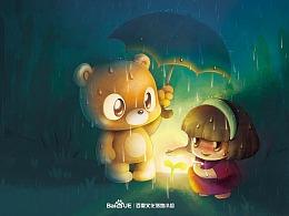 """小度熊""""协同创新""""海报设计"""
