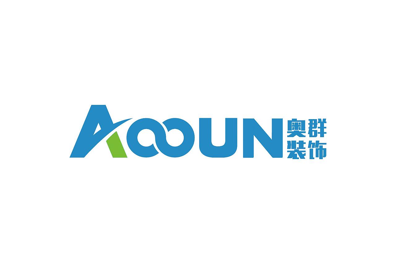 logo设计合集图片