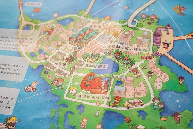 澳门半岛手绘旅游地图【相关词_ 澳门半岛手绘地图】