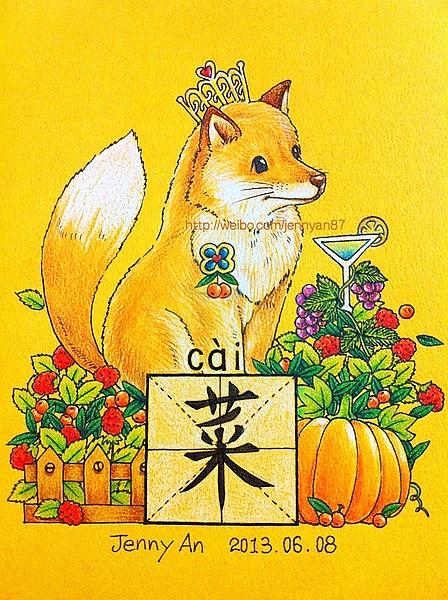 森系手绘动物插画
