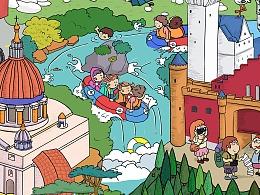 世界是一个大型游乐园