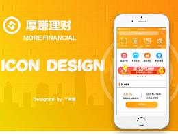 《厚赚理财》icon小标整理