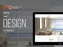 研几门窗网站设计