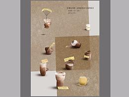 手绘  创意  咖啡  海报