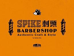 【 刺头Spike Barbershop 】 品牌视觉设计