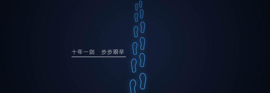 蓝莓APP发布现场动画 MG视频 MotionGr传媒课视频图片