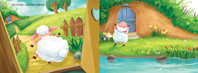 春天来了 插画 绘本 草莓兔 - 原创作品 - 站酷