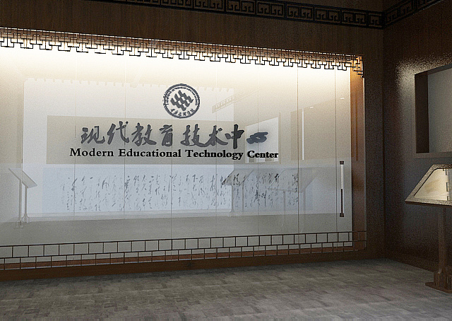 学校形象墙定稿|空间|展示设计 |臭铜靓 - 原创作品图片