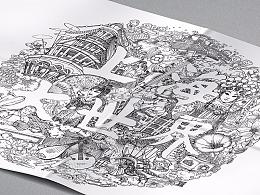 """【字绘上海】每个人心中都有一个""""大世界"""""""