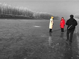 刘勇良手机纪实摄影:三九四九冰上走