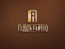 方惠医药科技标志设计医药行业标志设计药品医生标志