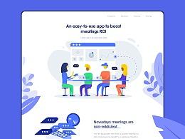 产品风格展示网站设计