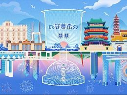 「反倒有型」安慕希城市印象海报—南昌