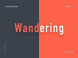 Wandering - APP -Design